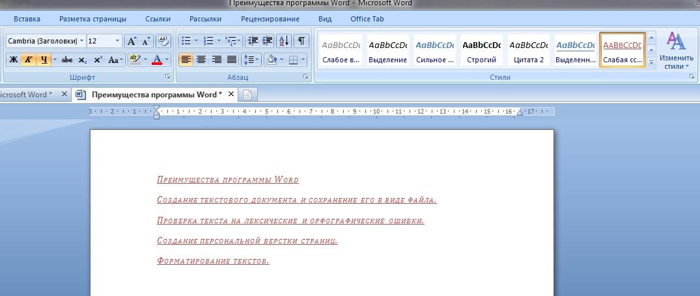 Как написать текст